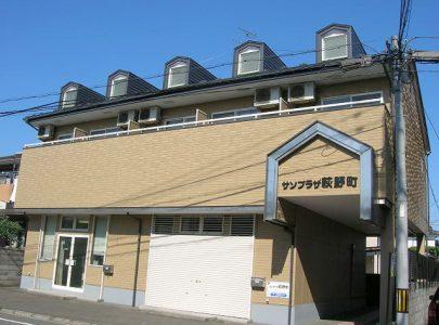 サンプラザ萩野町(サンプラザハギノマチ)